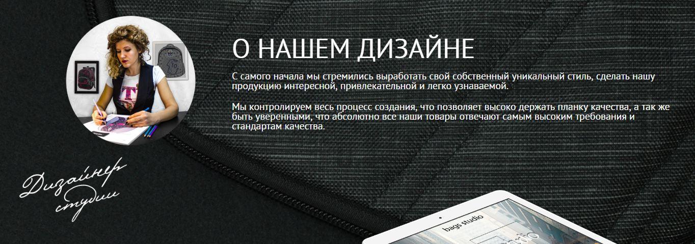 Cặp học sinh cao cấp Siêu nhẹ Chống gù lưng Được nhập khẩu từ LB Nga